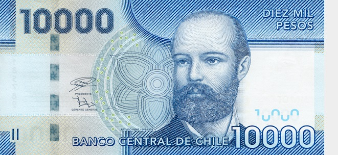 billete 10000 anverso